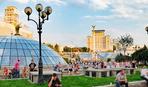 Куда пойти в Киеве 28-29 июля