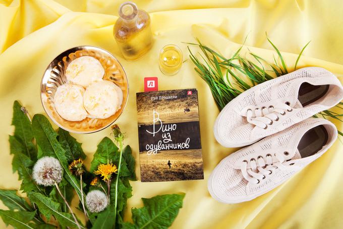 За чашкой чая: топ-5 книг для весеннего настроения