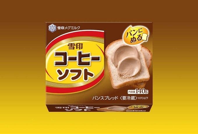 В Японии придумали масло с кофейным вкусом