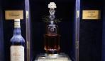 Самую дорогую бутылку рома продали на аукционе во Франции