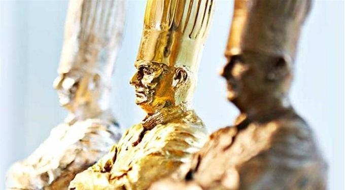 Во Франции прошел конкурс кулинарного искусства Bocuse d`Or