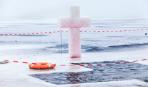 Крещение Господне: 6 правил, которые надо соблюдать во время купания в проруби