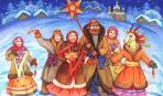 Как весело отпраздновать старый Новый год: тексты «взрослых» щедривок