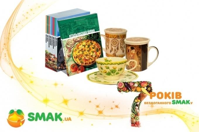 SMAK.UA объявил победителей конкурса (список)