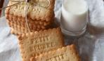 Печенье Petit-beurre от Эктора Хименес-Браво