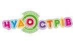 У Вінниці з'явиться дитячий супемаркет