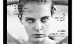 Женский сайт «ХОЧУ» представил ежемесячный цифровой журнал