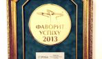 Smak.ua – Абсолютный Фаворит Успеха в номинации «Кулинарный портал»