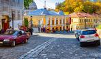 Куда пойти на выходных 13-14 октября в Киеве