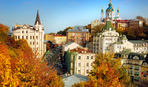 Куда пойти на выходных 27 - 28 октября в Киеве