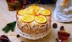 """Апельсиновый торт """"Новогодний городок"""""""