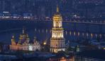 Куда пойти на выходных 17 - 18 ноября в Киеве