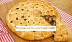 Сімейний тришаровий пиріг