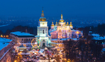 Куда пойти в Киеве на выходные 12-13 января