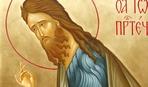 Что запрещено делать в день Усекновения главы Иоанна Предтечи