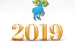 Как встречать 2019 год по знаку Зодиака: Овен