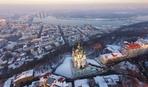 Куди піти на вихідних 8-9 грудня в Києві