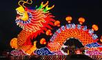 Жизнь в Китае: Новый год, еда и универсальный язык искусства