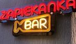 Наливки, самый узкий бар в городе и яблоки Симиренко