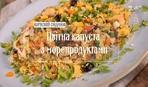 Цвітна капуста з морепродуктами - Правила сніданку