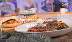 Брускетта з ковбасою і квасолею - Правила сніданку