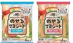 Новини кулінарії: в Японії з'явився твердий майонез