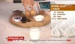 Руслан Сенічкін приготував ніжне печиво-безе в прямому ефірі Сніданку з 1+1
