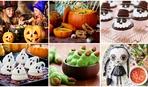 Ужас как вкусно: что приготовить на Хеллоуин