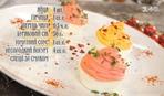 Великодня закуска з яєць - рецепти Сенічкіна