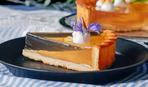 Новини кулінарії: чи існують невидимі пироги?