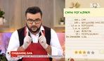 Сирні рогалики - Рецепти Руслана Сенічкіна