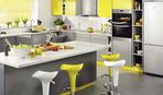 PANTONE назвав колір 2021 року: як оформити кухню і бути в тренді?
