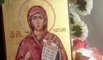День святой Натальи Овсяницы: история и традиции праздника