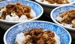 Свинина Гу Лао Джо - по старинному китайскому рецепту