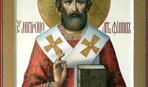 27 ноября - Филиппов день: традиции и гадания праздника