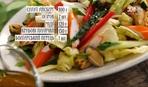 Салат з крабовими паличками і мідіями - рецепти Руслана Сенічкіна