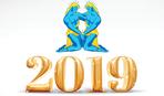 Как встречать 2019 год по знаку Зодиака: Близнецы