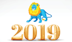 Как встречать 2019 год по знаку Зодиака: Лев