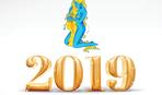 Как встречать 2019 год по знаку Зодиака: Дева