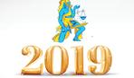 Как встречать 2019 год по знаку Зодиака: Весы