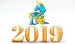 Как встречать 2019 год по знаку Зодиака: Водолей