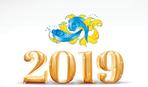 Как встречать 2019 год по знаку Зодиака: Рыбы
