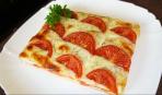 Слоеный пирог-пицца
