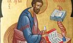 31 октября - день святого апостола Луки: традиции праздника