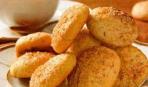 Печенье с корицей и миндалем