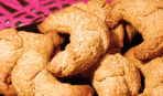 Ореховые полумесяцы