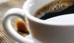 Кофе «Офламерон»
