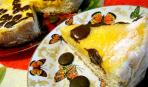 Пирог с тыквой I love you