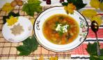 Овощной суп «Подарок осени»
