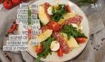 Салат з динею і салямі - рецепти Сенічкіна